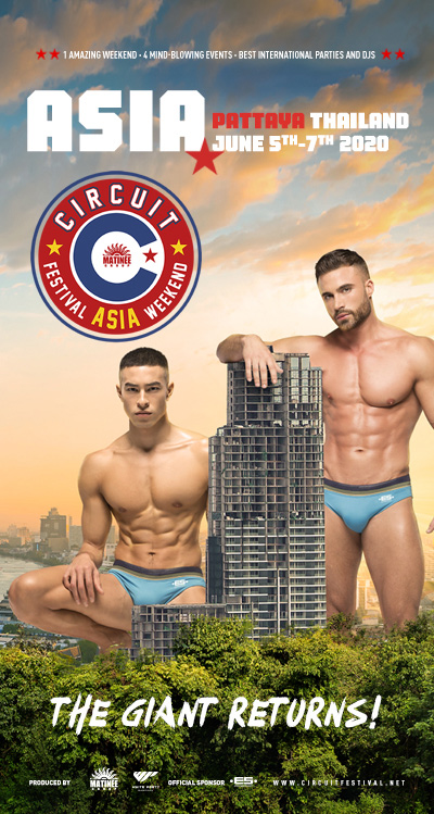 ASIA-MOBILE-GAY-PARTY-PARTIES-MATINEE